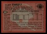 1983 Topps #380  Cliff Thrift  Back Thumbnail