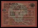 1983 Topps #316  Don McNeal  Back Thumbnail