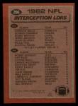 1983 Topps #206   -  Everson Walls Interception Leaders Back Thumbnail