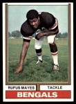 1974 Topps #61 ONE Rufus Mayes  Front Thumbnail