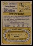 1974 Topps #63 ONE Gene Washington   Back Thumbnail