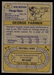 1974 Topps #71  George Farmer  Back Thumbnail