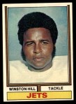 1974 Topps #15 ONE Winston Hill  Front Thumbnail