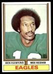 1974 Topps #21 ONE Ben Hawkins  Front Thumbnail