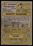 1974 Topps #31  Scott Hunter  Back Thumbnail