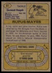 1974 Topps #61 ONE Rufus Mayes  Back Thumbnail