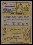 1974 Topps #99  Tom McNeill  Back Thumbnail