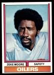 1974 Topps #104  Zeke Moore  Front Thumbnail