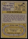 1974 Topps #4 ONE Ken Bowman  Back Thumbnail