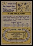 1974 Topps #19 ONE Ken Willard  Back Thumbnail
