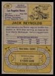 1974 Topps #25  Jack Reynolds  Back Thumbnail