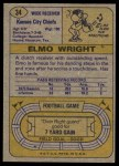 1974 Topps #34  Elmo Wright  Back Thumbnail