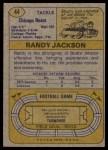 1974 Topps #44 ONE Randy Jackson  Back Thumbnail