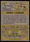 1974 Topps #51  Greg Larson  Back Thumbnail