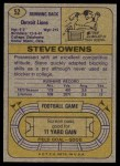 1974 Topps #52 ONE Steve Owens  Back Thumbnail