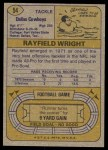 1974 Topps #54 ONE Rayfield Wright  Back Thumbnail