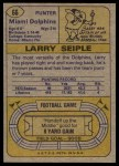 1974 Topps #66  Larry Seiple  Back Thumbnail