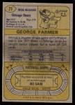 1974 Topps #71  George Farmer  Back Thumbnail