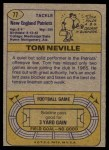 1974 Topps #77 ONE Tom Neville  Back Thumbnail