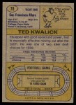 1974 Topps #78 ONE Ted Kwalick  Back Thumbnail