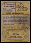 1974 Topps #86  Ron Yankowski  Back Thumbnail