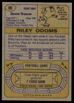 1974 Topps #89  Riley Odoms  Back Thumbnail
