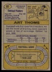 1974 Topps #91  Art Thoms  Back Thumbnail