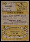 1974 Topps #104  Zeke Moore  Back Thumbnail