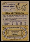 1974 Topps #119 ONE Roy Jefferson  Back Thumbnail