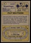 1974 Topps #9 ONE Pat Matson  Back Thumbnail