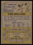 1974 Topps #19 ONE Ken Willard  Back Thumbnail