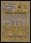 1974 Topps #35 ONE Essex Johnson  Back Thumbnail