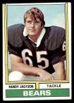 1974 Topps #44 ONE Randy Jackson  Front Thumbnail