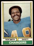 1974 Topps #45  Ron Smith  Front Thumbnail