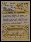 1974 Topps #48  Solomon Freelon  Back Thumbnail