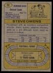 1974 Topps #52 ONE Steve Owens  Back Thumbnail