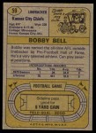 1974 Topps #59  Bobby Bell  Back Thumbnail