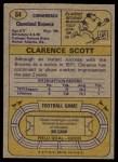 1974 Topps #64  Clarence Scott  Back Thumbnail
