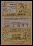 1974 Topps #66  Larry Seiple  Back Thumbnail