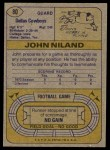 1974 Topps #80 ONE John Niland  Back Thumbnail