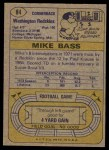 1974 Topps #84  Mike Bass  Back Thumbnail