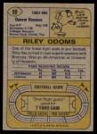 1974 Topps #89  Riley Odoms  Back Thumbnail