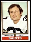 1974 Topps #94  Tom Myers  Front Thumbnail