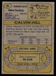 1974 Topps #95 ONE Calvin Hill  Back Thumbnail