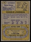 1974 Topps #116 ONE Charlie Johnson   Back Thumbnail