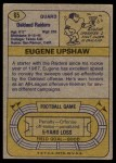 1974 Topps #65 ONE Gene Upshaw  Back Thumbnail