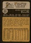 1973 Topps #656  John Ellis  Back Thumbnail