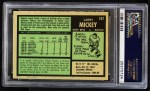 1971 O-Pee-Chee #167  Larry Mickey  Back Thumbnail