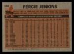1983 Topps #230  Fergie Jenkins  Back Thumbnail