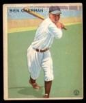 1933 Goudey #191  Ben Chapman  Front Thumbnail